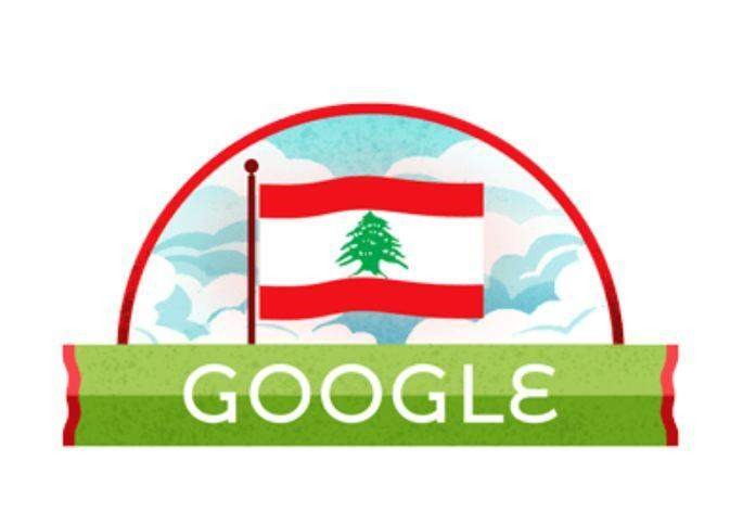 """غوغل"" يحتفل بإستقلال لبنان"