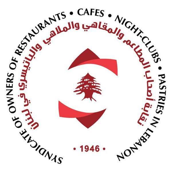 """""""نقابة أصحاب المطاعم"""" تصدر بياناً متسائلة عن مصيرها بسبب الإغلاق"""