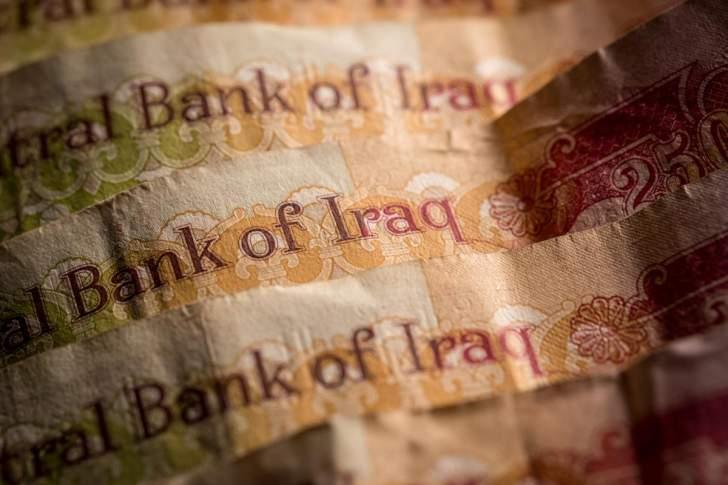 28 مليار دولار في المنازل.. العراقيون يخزّنون الأموال نتيجة فقدان الثقة بالمصارف