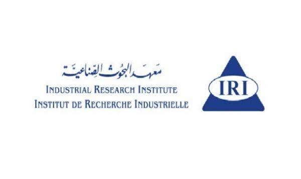 معهد البحوث الصناعية يصدر بيانه عن اعمال تقييم المطابقة على المنتجات المستوردة