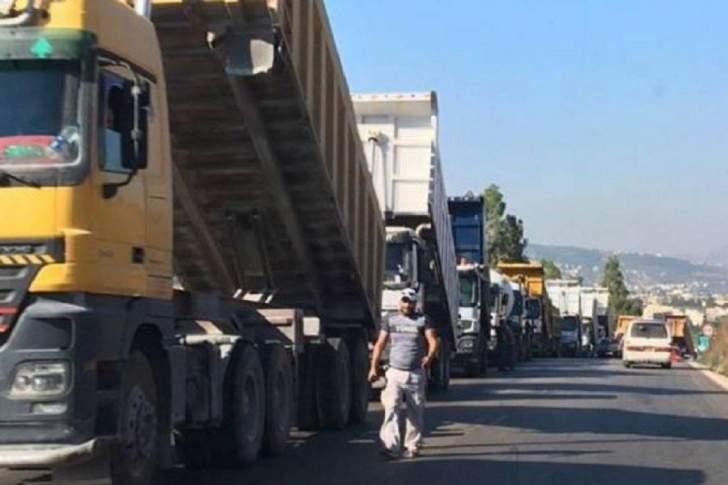 نقابة مالكي الشاحنات العمومية: لا يحق لنقيب أصحاب الشاحنات التكلم باسمنا وتجاهلنا