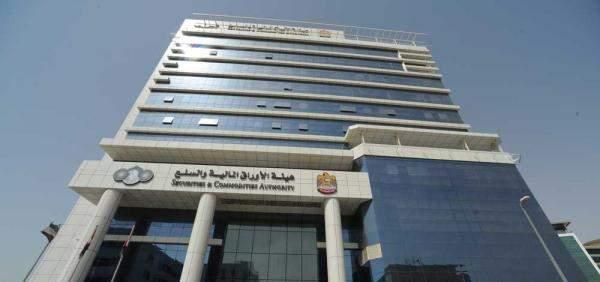 """""""الأوراق المالية الإماراتية"""" تغرم شركتين في أسواق الأسهم بـ 110 آلاف درهم"""