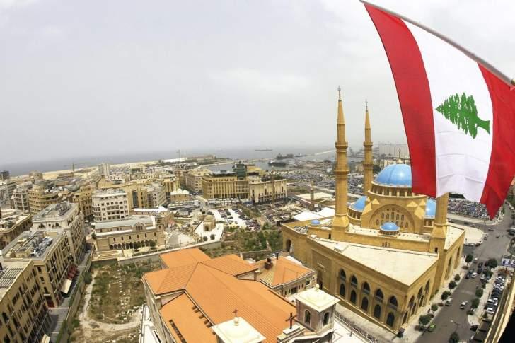 """الأزمة الإقتصادية والمالية تطال الشركات الوطنية الكبرى التي يساهم في ملكيتها """"مصرف لبنان"""" والدولة"""