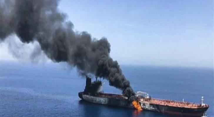 إنفجار لغم في ناقلة نفط يونانية قبالة سواحل السعودية