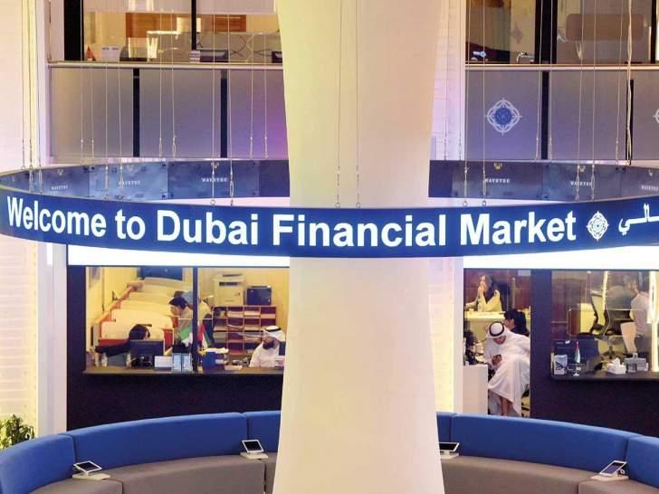 أسواق الإمارات: مؤشر دبي يقفل منخفضاً وأبوظبي مرتفعاً