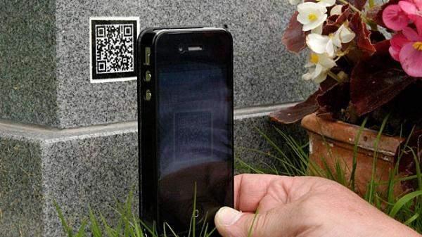 """انتشار المقابر الذكية التي تعتمد علىرموز الاستجابة السريعة """"QR"""""""