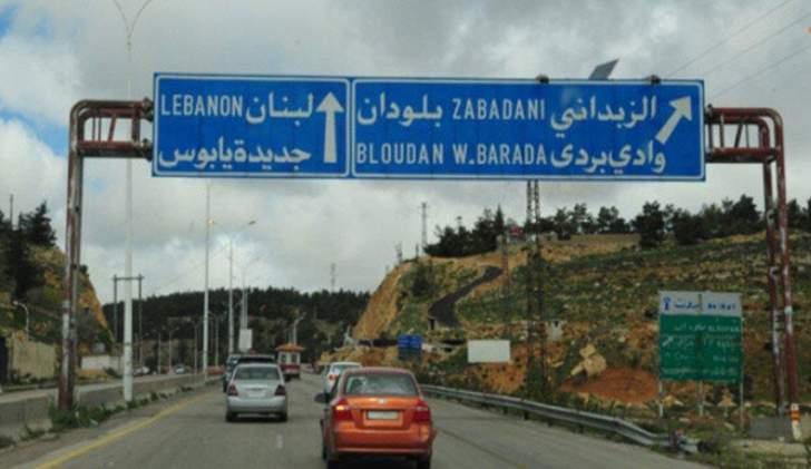 """""""المعاملة بالمثل"""".. سوريا تزيد رسوم على السيارات اللبنانية والأردنية للنقل الخارجي"""
