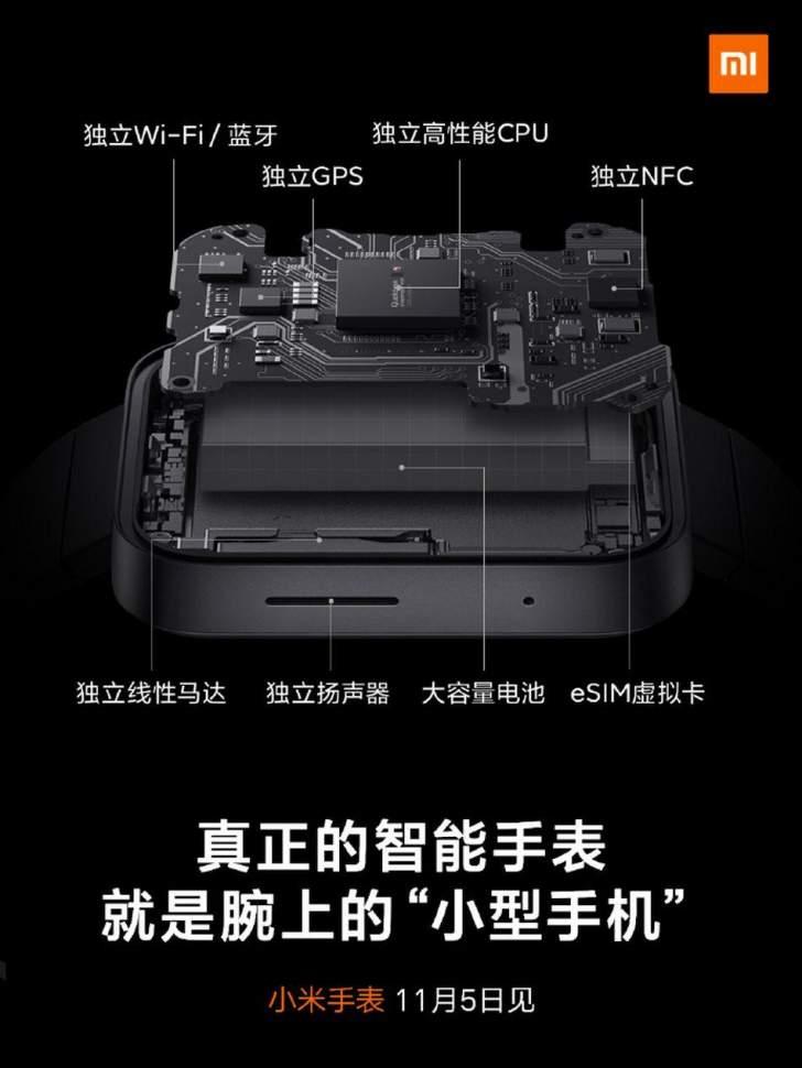 """تعرف الى ساعة """"Mi Watch"""" الجديدة من""""Xiaomi"""""""