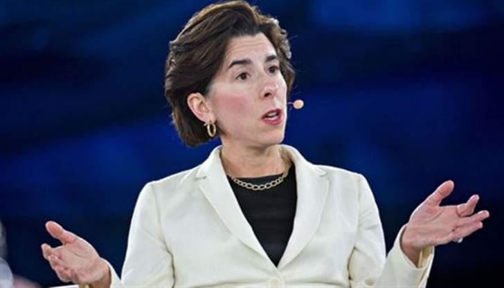 """وزيرة التجارة الأميركية: أمامنا طريق طويل لكي نتعافى من جائحة """"كورونا"""""""
