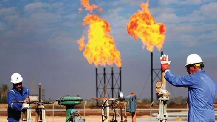 أسعار الغاز الطبيعي تتراجع 4.5% بعد بيانات المخزونات الأميركية