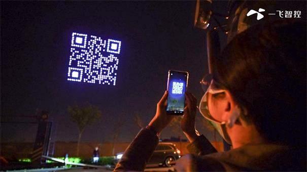 بالفيديو.. شركة ألعاب صينية تروج لإصدارها الجديد بـ 1500 طائرة في الجو