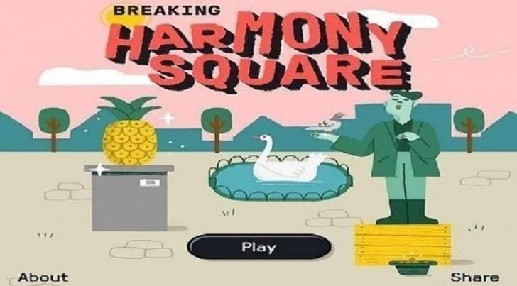 لعبة على الإنترنت تعلم اللاعبين اكتشاف الأخبار الزائفة