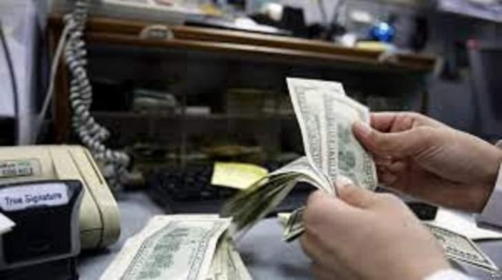 خاص: المصارف تسعى الى زيادة إنتاجية العاملين لديها من خلال الاستثمار في التجهيزات وأنظمة العمل الجديدة