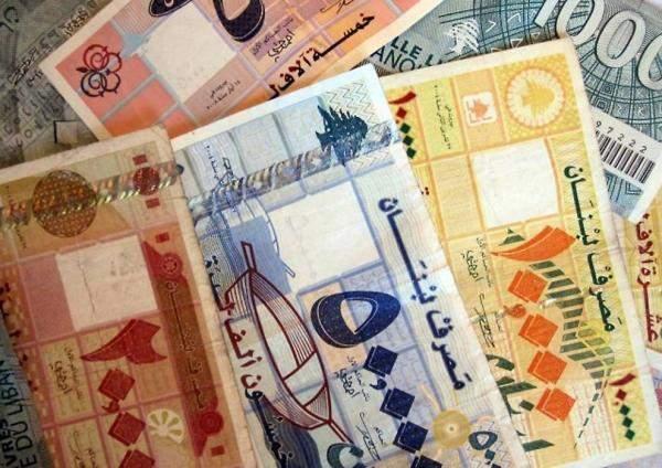 التصنيف الائتماني للبنانلن يؤثر على سعر صرف الليرة أمام الدولار