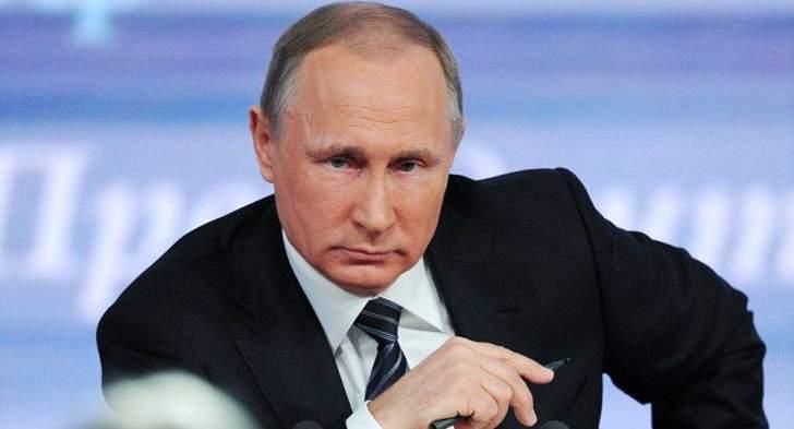 بوتين: روسيا لا تعيش على تركة الإتحاد السوفيتي الإقتصادية