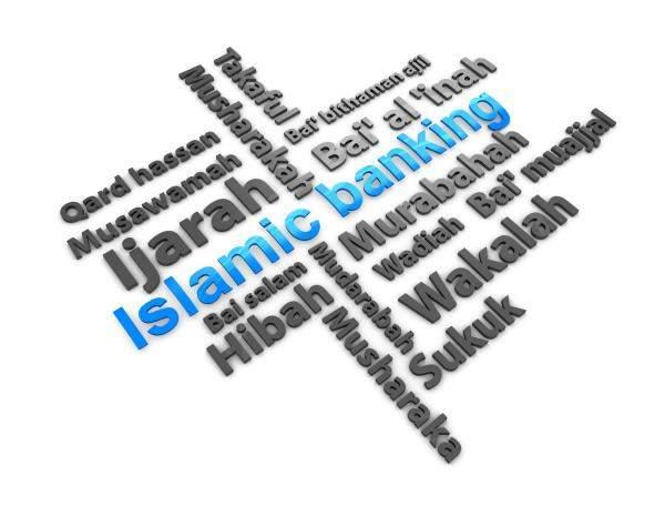 التقرير اليومي 7/9/2017: خاص - أداء متواضع للمصارف الاسلامية في لبنان