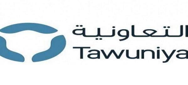 التعاونية للتأمين توقع عقدا مع الخطوط السعودية وطيران ناس