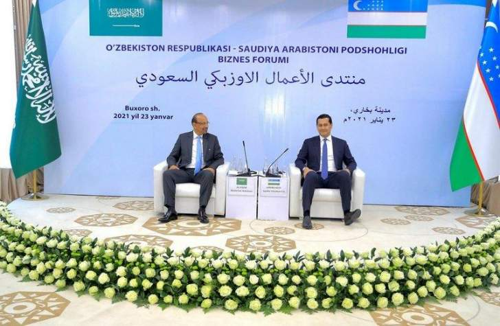 إفتتاح فعاليات منتدى الاستثمار السعودي الأوزبكي الأول