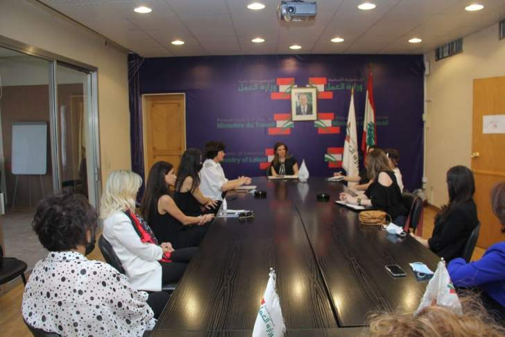 يمين تبحث المجلس اللبناني للسيدات القياديات المشاكل التي تعترض القطاع الخاص