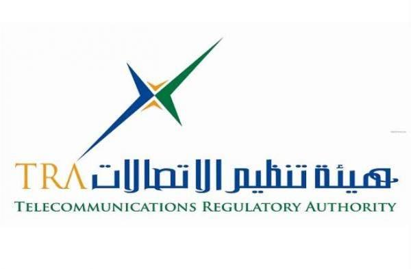 """""""تنظيم الاتصالات"""" الاماراتية تحذّر من ان تطبيق """"واتساب غولد"""" غير آمن"""