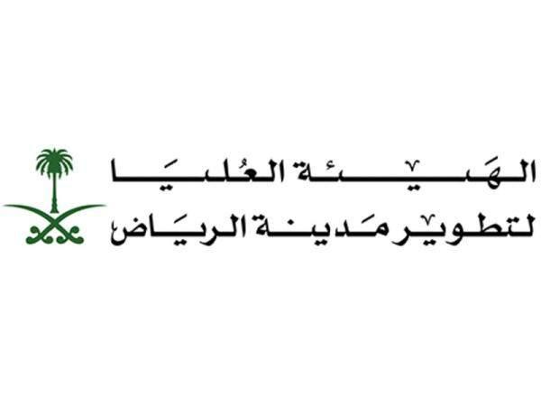 """""""هيئة تطوير الرياض"""": 66% نسبة الإنجاز في مشروع المترو"""