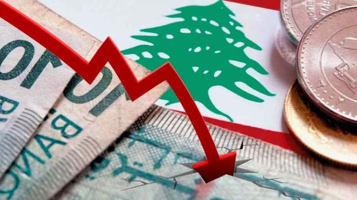 """مصدر نيابي كبير لـ""""الاقتصاد"""": ثابتتان ساهمتا في تأجيج الأزمة المالية"""