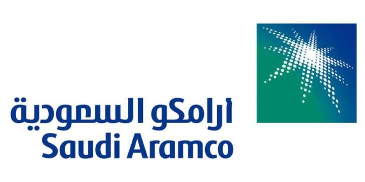 """السعودية تعتزم إدراج 1% من """"أرامكو"""" في بورصة الرياض قبل نهاية 2019"""
