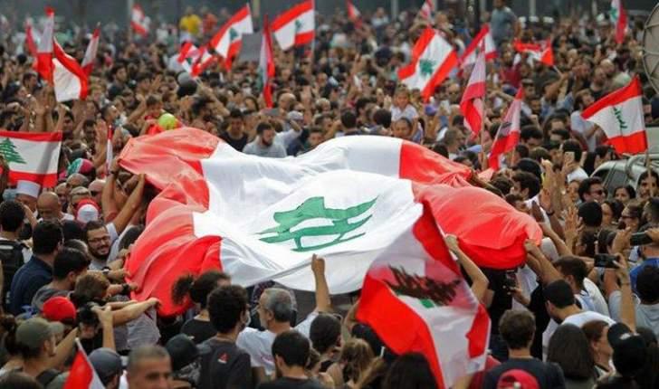 الصادرات اللبنانية إلى الخارج بلغت 3.7 مليار دولار في 2019