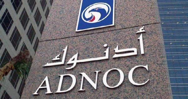 """""""أدنوك"""" أبوظبي تدعو بنوكا للمنافسة على إدارة دفاتر طرح وحدة الحفر"""