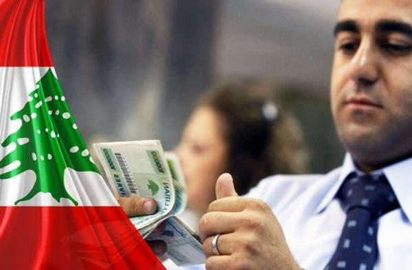 """الإقتصاد اللبناني تعثّر على """"حبال"""" سلسلة الرتب والرواتب والدين العام إرتفع إلى 67 مليار دولار"""