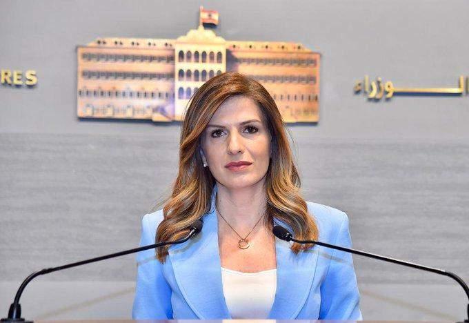 يمين: لا بد من رفع الحد الأدنى الأجور في لبنان