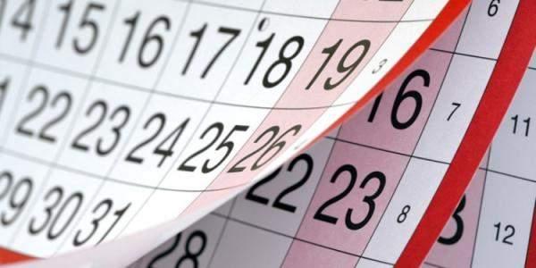 هل يمكن لصاحب العمل أن يرفض إعطاء عطلة خلال الأعياد الرسمية؟