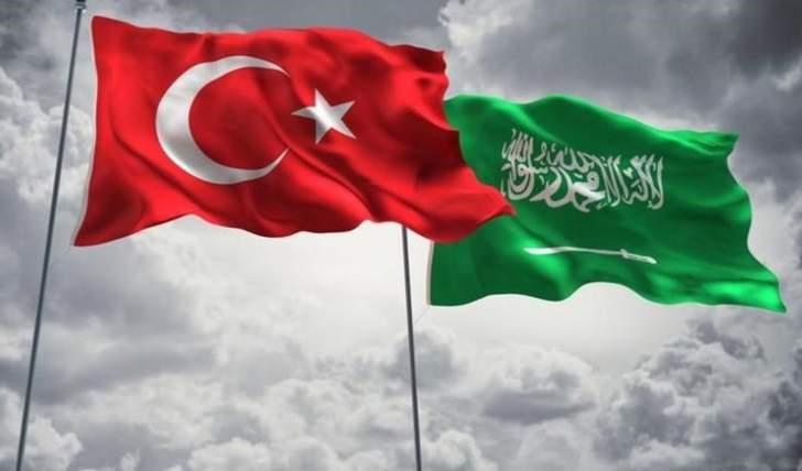 إنخفاض واردات السعودية من تركيا في كانون الثاني 2021 إلى 14.1 مليون ريال