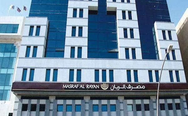 """""""مصرف الريان القطري"""" يفوض بنوكا لإصدار صكوك بنحو 500 مليون دولار"""