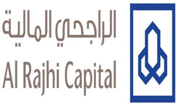 """""""الراجحي المالية"""": نتوقع استمرار السياسة المالية للسعودية في النصف الثاني"""