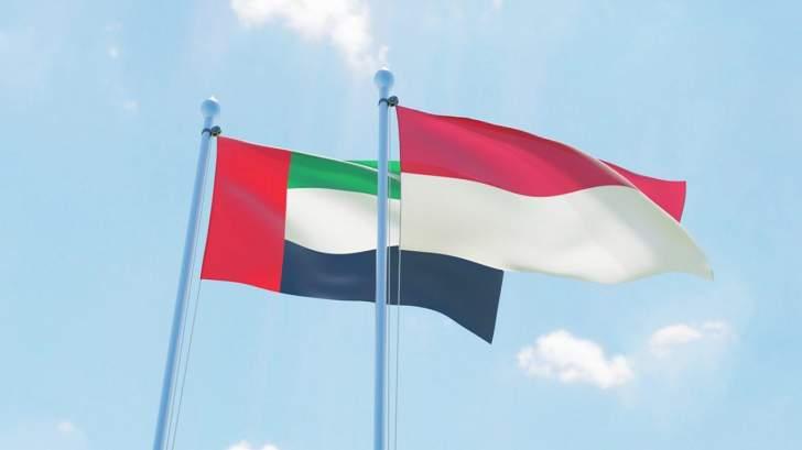الإمارات تستثمر 10 مليارات دولار في إندونيسيا