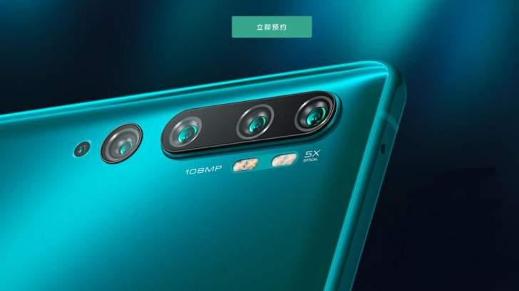 "تعرف الى مواصفات هاتف""CC9 Pro"" الجديد من""شاومي"""
