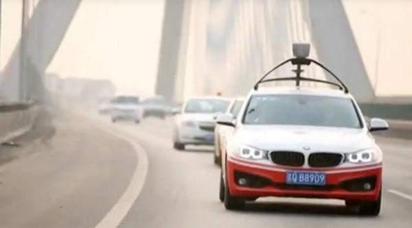 """""""بايدو"""" الصينية تتجه لإنشاء شركة للسيارات الكهربائية"""