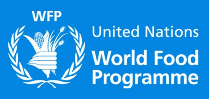 برنامج الأغذية العالمي دعا المتضررين من انفجار بيروت إلى التسجيل للحصول على مساعدات