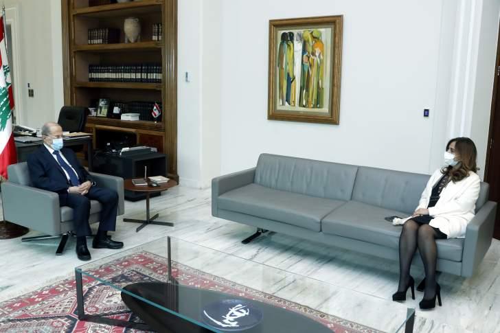 """الرئيس عون يعرض مع عكر مسار التفاوض مع """"البنك الدولي"""" بشأن قرض الأسر الأكثر فقراً"""