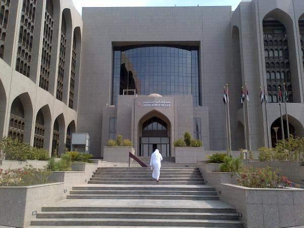 البنك المركزي يتوقع ارتفاع التضخم في السعودية