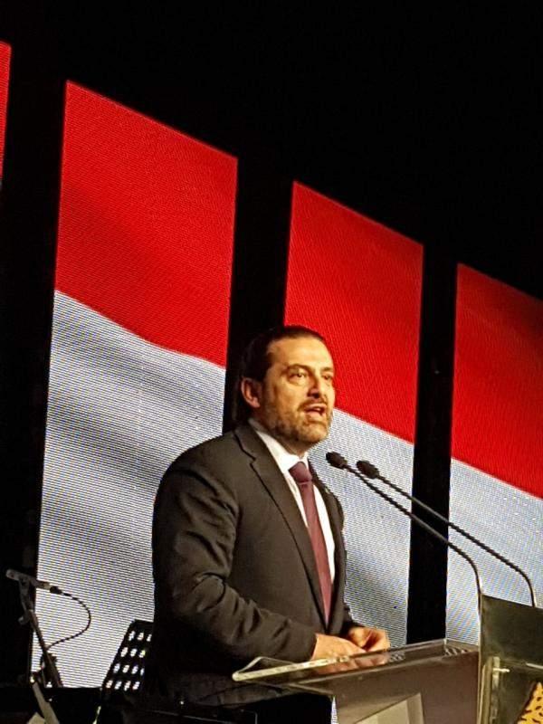 الحريري أصدر مذكرتين إداريتين بإقفال جميع الإدارات والمؤسَّسات العامة والبلديات في 30 آذار و2 نيسان
