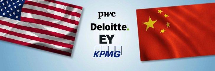شركات التدقيق الـ4 الكبرى عالقة بين الولايات المتحدة والصين