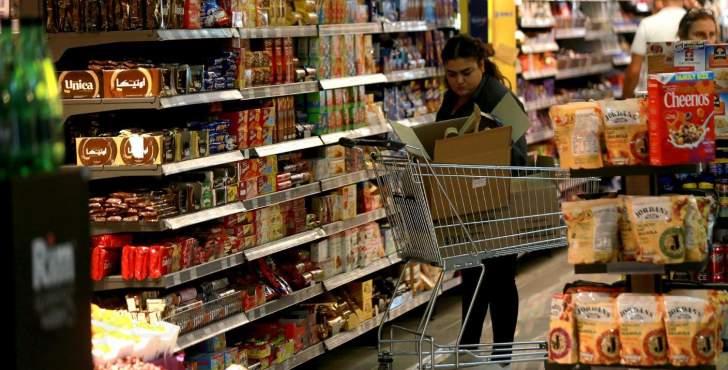 الإحصاء المركزي: معدّل التضخم  يقفز أكثر من 120% في آب على أساس سنوي