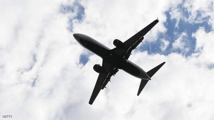 شركة طيران في سلوفينيا تلغي رحتلها بسبب عقوبة قدرها 250 يورو تدين بها لمواطن نمساوي