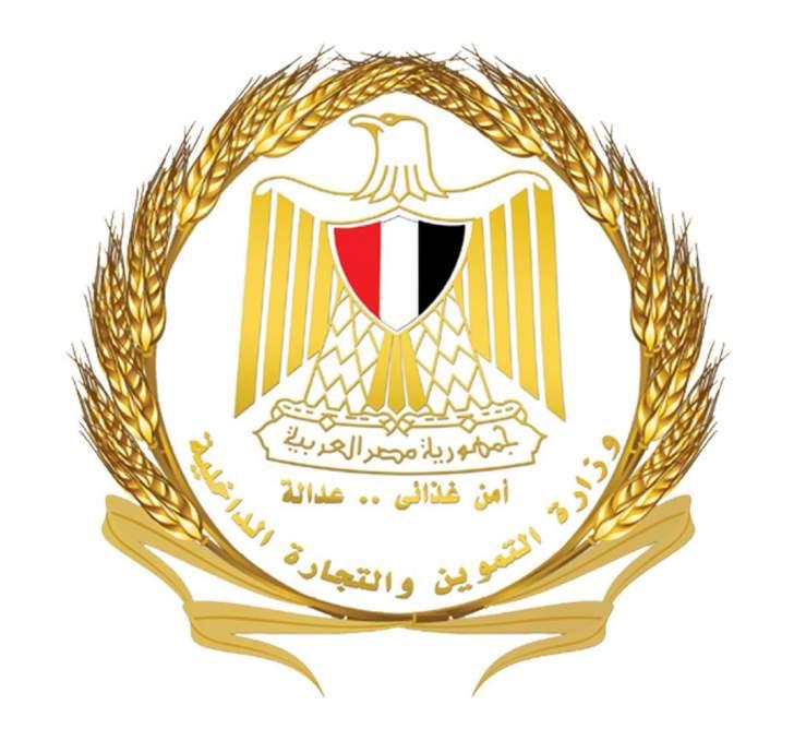 وزارة: احتياطيات مصر الاستراتيجية من الأرز تكفي حتى تشرين الأول