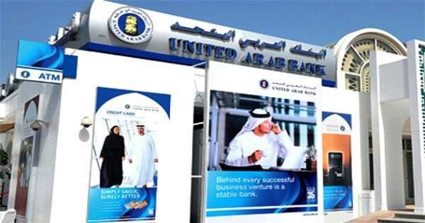 """أرباح """"البنك العربي المتحد"""" الاماراتي تراجعت إلى 35.7 مليون درهم في النصف الاول"""
