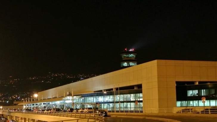 ضبط كمية كبيرة من الأدوية المهربة لمصر بمطار بيروت