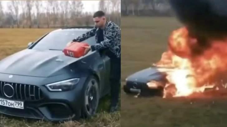 """أضرم النار بسيارته الـ""""مرسيدس"""" التي تساوي 170 ألف دولار... والسبب صادم!"""