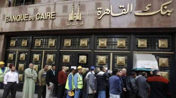 """""""بنك القاهرة"""" يطلق برنامجا لتحفيز صادرات الشركات الصغيرة والمتوسطة"""